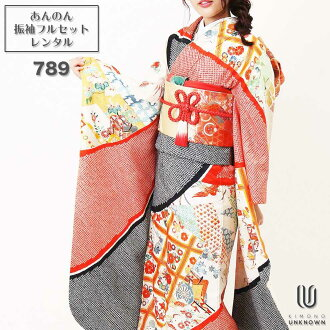 """Round trip"" rented long-sleeved dress set-791"