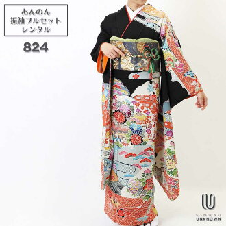 """Coming and going"" rental long-sleeved kimono full set -824