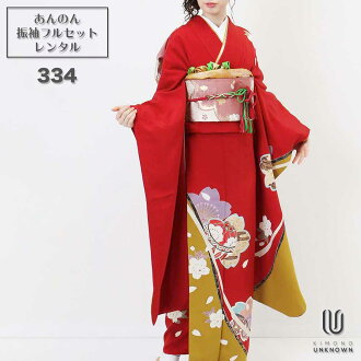 """Coming and going"" rental long-sleeved kimono full set -334