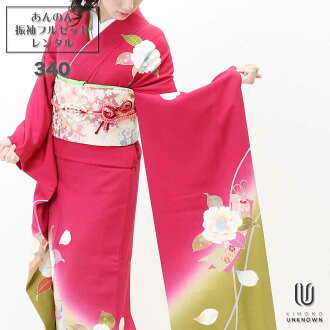 """Round trip"" rented long-sleeved dress set-340"