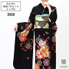 """Round trip"" rented long-sleeved dress set-369"
