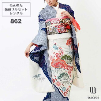 """Coming and going"" rental long-sleeved kimono full set -862