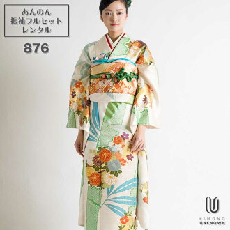 """Coming and going"" rental long-sleeved kimono full set -876