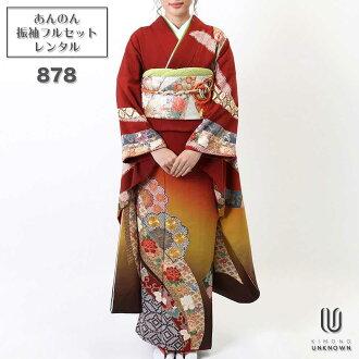 """Coming and going"" rental long-sleeved kimono full set -878"