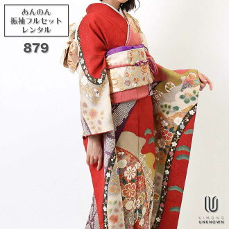 """Coming and going"" rental long-sleeved kimono full set -879"