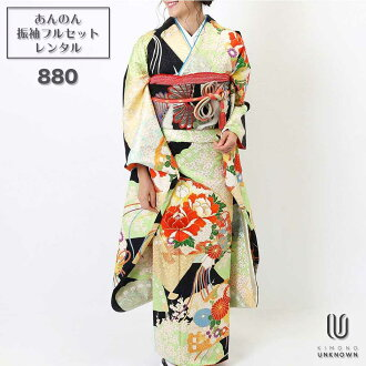 """Coming and going"" rental long-sleeved kimono full set -860"