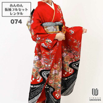 """Round trip"" rented long-sleeved dress set-074"