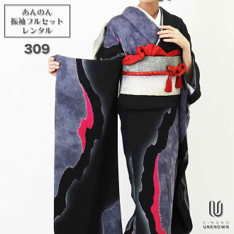 """Round trip"" rented long-sleeved dress set-309"