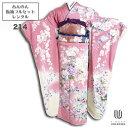 「왕복 무료우송」렌탈 일본옷 풀 세트-214