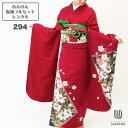 「왕복 무료우송」렌탈 일본옷 풀 세트-294