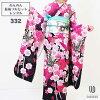 'Round trip' rental kimono full set-332