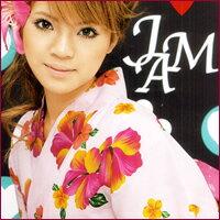 【特価】すぐにお出かけ8点セット!お仕立て上がり浴衣【Jun Ami Misako(JAM)】-D_すぐにお出かけ8点セット!お仕立て上がり浴衣【Jun Ami Misako(JAM)】-D_