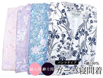 SBN type II expression gauze Pajamas 02P05Sep15
