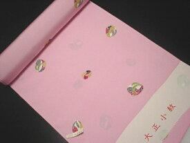 【紫織庵】ピンク地にこっぽり柄・大正友禅正絹長襦袢【あす楽】