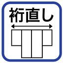 Yukinaosi
