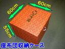 Img60065166