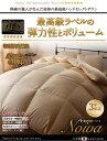 最高級 羽毛布団10点セット キングサイズ日本製 3年間の品質保証関連ワード:シングル 羽毛布団セット 羽毛セッ…