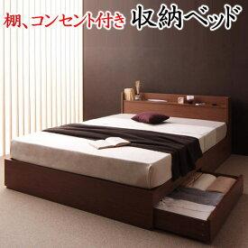 棚、コンセント付き 収納ベッド シングルフレームとマルチラススーパースプリングマットレスのセット関連ワード:シングルベッド シングルサイズベット ローベッド ベッドフレーム スノコ すのこベッド ヘッドボード付きベッド モノトーン