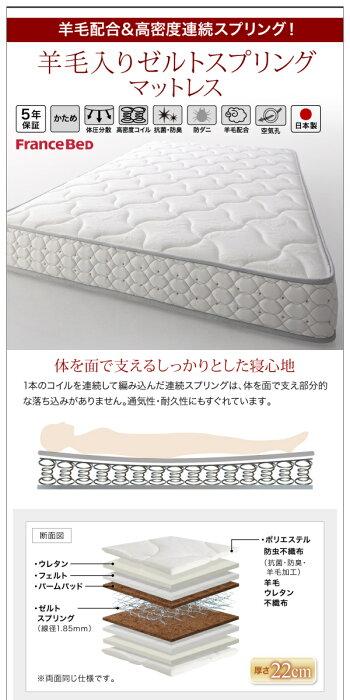 セミシングル大型モダンフロアベッドフレームとスタンダードボンネルコイルマットレスのセット当商品は分割できません関連ワード:セミシングルベッド介護ベッド小さいベッドジュニアベッド子供用ベッドローベッド棚コンセント