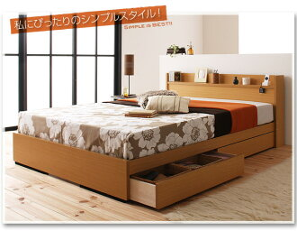 low priced b807d 26dd5 With a simple bed clean simple! Effectively under the bed, headboard with  outlets! 2 cup drawer frames SG finds good producing. Using low  formaldehyde ...