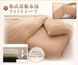 不分季节两双适合的床单被套,可以用毛巾。 愉快的软感觉弄脏工具封面想出汗太多夏天、 冬天去床上边缘不觉得