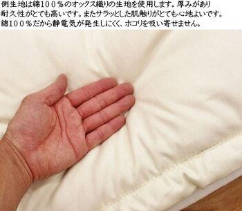 木綿わた軽量敷布団お好みの厚さと縦の長さをお選び下さい。関連ワード:木綿布団純綿敷布団ベッドパッドベッドパットシングル敷き布団シングルロング敷布団軽い敷きふとん木綿布団木綿敷布団純綿布団手作り布団