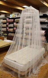 ラタンリング ワンタッチ蚊帳布団でもベッドでも手軽にご使用頂ける便利な蚊帳です。シングルからキングサイズまで対応可能。かや カヤ 蚊や ワンタッチ蚊帳 ナイロン蚊帳 アウトドア 虫除け ウォッシャブル蚊帳 洗える蚊帳