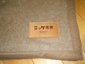 最高級 カシミヤ毛布ダブルロングサイズニッケ毛布の最高級の純毛毛布です。自信を持ってお勧めします。ダブルカシミヤ毛布 ダブルサイズ カシミヤ毛布  最高級毛布  もうふ カシミア毛布 ニッケの毛布 毛布ニッケ シングル毛布