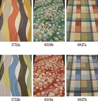 双面模式小辰被褥盖平方米 190 × 190 厘米和 195 x,选择任一 195 厘米。 会,可在您的选择,你选择的大小的模式。