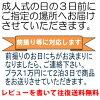 일본 렌탈 와이드 사이즈/편안한/큰/대폭/2L/3L/13 호/15 호/17 호/19 호/겨울 캠페인