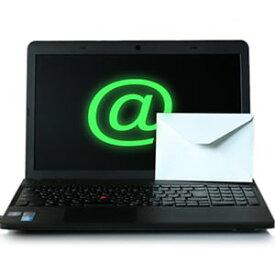 メール送受信トラブルサポート