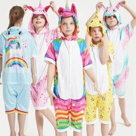2020夏新作 キッズ ユニコーン つなぎ 着ぐるみ パジャマ 半袖 ジュニア 大人用 unicorn sleep jumpsuit onesie pajama 仮装 コスプレ 変装
