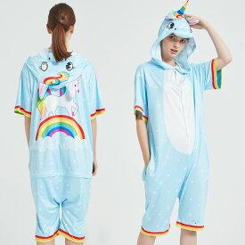 2020夏新作 メンズ レディース ユニコーン つなぎ 着ぐるみ パジャマ 半袖 キッズ ジュニア 光沢 unicorn sleep jumpsuit onesie pajama 仮装 コスプレ 変装