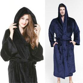 メンズ フード付き もこもこ ナイトガウン マキシ丈 冬用 大きいサイズ 暖かい レディース ふわもこ ガウン ルームウェア 着る毛布 防寒 部屋着
