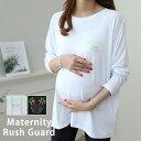 マタニティ 水着 妊婦 ブラック ホワイト ロゴ プリント ラッシュガード 長袖 ビッグサイズ 大きいサイズ マタニティ…