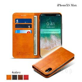 iPhone XS Maxケース 手帳型 耐衝撃 iPhoneXSMax レザーケース カードポケット スタンド機能 ブラック ブラウン キャメル レッド アイフォンテン おしゃれ カッコいい ビジネス スマホカバー ギフト 敬老の日プレゼント あす楽対応 送料無料