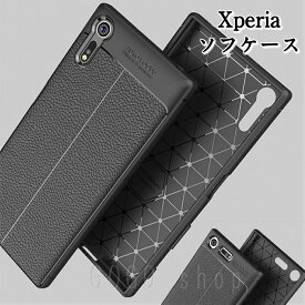 Xperia XZ Premium ケース SO-04J TPUケース 耐衝撃 XperiaXZPremium スマホケース ソフトケース エクスペリアXZプレミアム 背面ケース 薄型 軽量 360°保護 全4色 ギフト プレゼント あす楽対応 送料無料