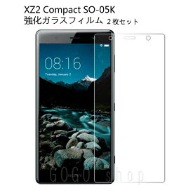 Xperia XZ1 Compact 専用ガラスフィルム 2枚セット XperiaXZ1Compact SO-01K/SOV36 耐衝撃 エクスペリアXZ1コンパクト 強化ガラスフィルム 薄さ0.2mm 指紋防止 飛散防止 気泡防止 硬度9H 液晶保護フィルム 極薄 ギフト プレゼント あす楽対応 送料無料