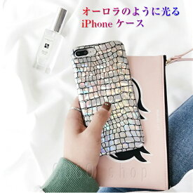 iPhone8 ケース 背面保護カバー iPhone7 クロコダイル柄 グリッター ホログラムコーティングハードケース アイフォン8背面カバー 高強度 耐衝撃 ワイヤレス充電対応 スマホカバー あす楽対応 ギフト プレゼント 送料無料