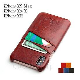iPhone XS Max カバー 背面保護 ハードケース iPhoneXSMax ジャケットケース スマホカバー ベルトなし パス入れ カード収納 耐衝撃 背面カバー スマホケース ギフト プレゼント あす楽対応 送料無料