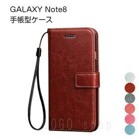 Galaxy Note8 手帳型ケース GalaxyNote8 SC-01K/SCV37 スタンド機能 カードポケット 耐衝撃 ギャラクシー レザーケース ストラップ穴 スマホケース スマホカバー ギフト 敬老の日プレゼント あす楽対応 送料無料
