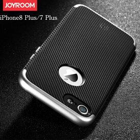 iPhone 8 Plus ケース 背面保護カバー iPhone8Plus iPhone7Plus 背面ケース シンプル アイフォン8プラス ソフトケース 二重構造 薄型 通気性抜群 軽量 手触り抜群 耐衝撃 スマホケース スマホカバー ギフト プレゼント あす楽対応 送料無料