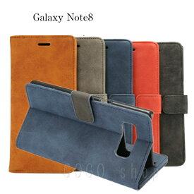 Galaxy Note8 ケース 手帳型 SC-01K/SCV37 GalaxyNote8 耐衝撃手帳型ケース カードポケット スタンド機能 ギャラクシーノート8 シンプルデザイン ビジネスシーン スマホカバー ギフト 敬老の日プレゼント あす楽対応 送料無料