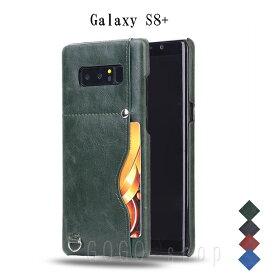 Galaxy S8+ SC-03J/SCV35 スマホケース 耐衝撃 ストラップ穴付き GalaxyS8+背面型ケース カードポケット 薄型 軽量 PUレザー シンプル ギャラクシーS8プラススマホカバー ギフト プレゼント あす楽対応 送料無料