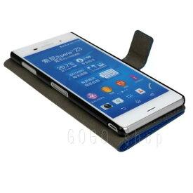Xperia Z5 Compact 専用手帳型ケース XperiaZ5Compact SO-02H カードポケット エクスペリアZ5コンパクト カード収納付 スタンド式 スマホケース スマホカバー ギフト プレゼント あす楽対応 送料無料