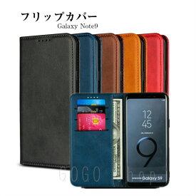 Galaxy Note9 専用ケース フリップカバー GalaxyNote9 SC-01L/SCV40 耐衝撃 手帳型 フリップケース ベルトなし マグネットあり カードポケット サイドポケット スタンド機能 父の日 ギフト プレゼント あす楽対応 送料無料