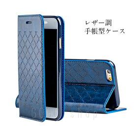 iPhone 8 Plus 専用ケース 手帳型 スタンド機能 カードポケット 耐衝撃 iPhone8Plus iPhone7Plus 手帳型ケースカード収納 シンプル レザー ソフトケース アイフォン8プラス スマホケース あす楽対応 ギフト プレゼント 送料無料