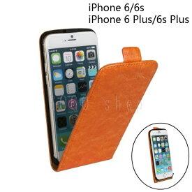iPhone6s iPhone6sPlus iPhone6 iPhone6Plus カバー 縦開き型 スマホケース アイフォン スマホカバー レザー調 ギフト プレゼント あす楽対応 送料無料