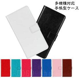 XperiaXZs 手帳型ケース カバー XperiaZ5 XperiaZ5Compact XperaiZ4 XperiaZ3 XperiaX3Compact エクスペリアZ5 カード収納付 スタンド式 スマホケース スマホカバー ギフト プレゼント あす楽対応 送料無料