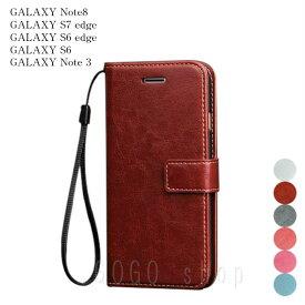 GalaxyNote8 GalaxyS6edge GalaxyS7edge 手帳型ケースGalaxyNote3 ケース GalaxyS6 GALAXYS6 ギャラクシー レザーケース ストラップ穴 スマホケース スマホカバー ギフト 敬老の日プレゼント あす楽対応 送料無料